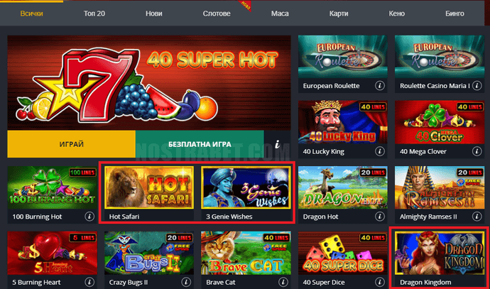 Casinos pragmatic play apostar na betway - 356240
