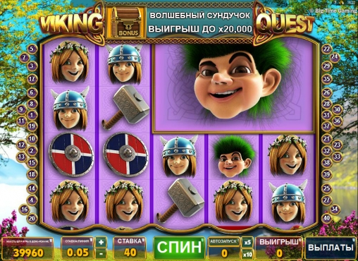 Slot cassino gratis big time gaming - 839502